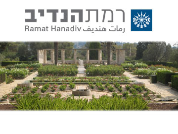 Ramat Hanadiv Memorial Gardens and Nature Park